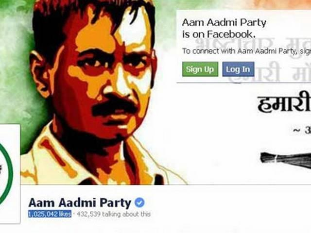 political_parties_paid_facebook