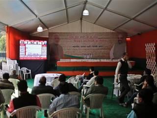 BJP_Loses_Delhi_Polls