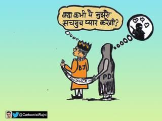 aaj ka cartoon
