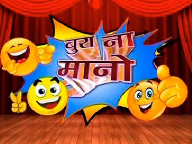Jokes_BJP_Delhi_election