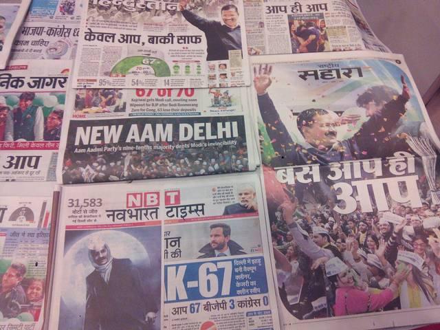 aap_wins_in_newspaper