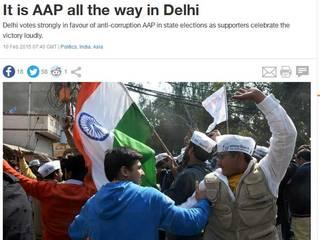 Delhi_Election_Results: Foreign media on Kejriwal's victory