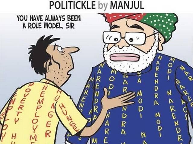 modi named suit in media