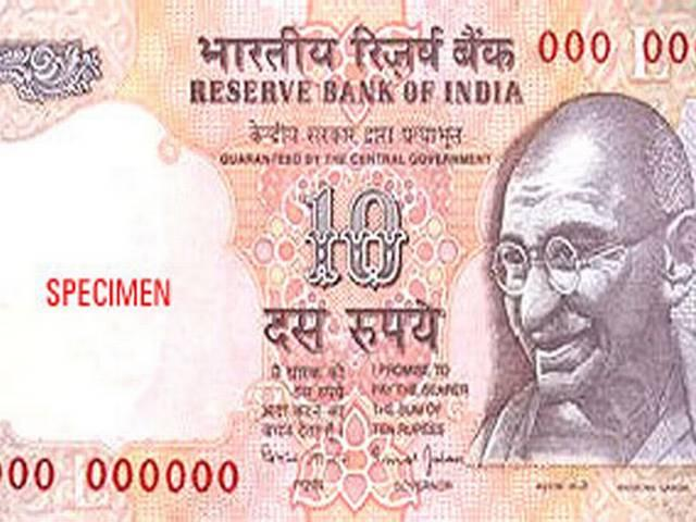reserve bank is going to issue new note of 10 rupee
