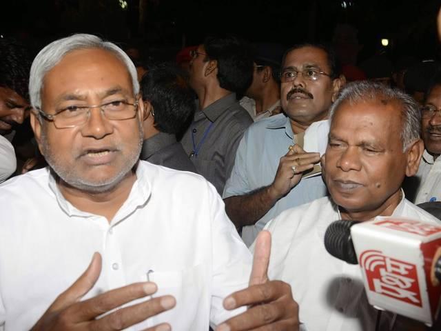 Nitish_Jeetan_Ram_manjhi_Bihar