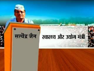 AAP_Delhi Minister_Arvind Kejriwal_