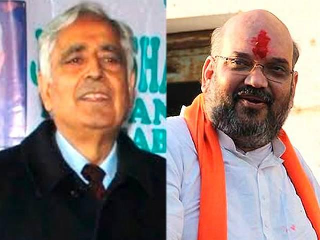 PDP-BJP talks for govt formation in JK run into rough weather?