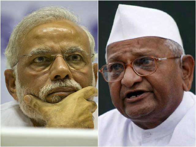 Good days only for industrialists: Hazare