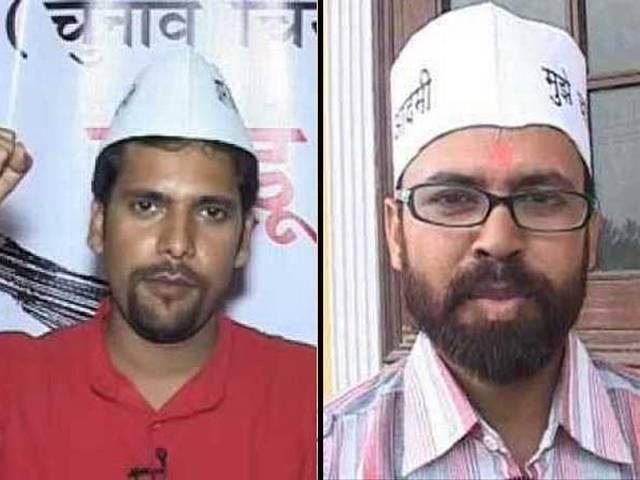 Delhi: AAP MLA Sanjiv Jha from Burari and Akhilesh Tripathi from Model Town booked for rioting in Burari