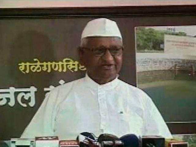 Be prepared to go to jail: Hazare to people on land ordinance