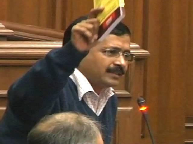 delhi_assembly_first_day