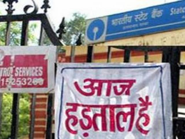 modi sarkar gives into the demands of bank employees