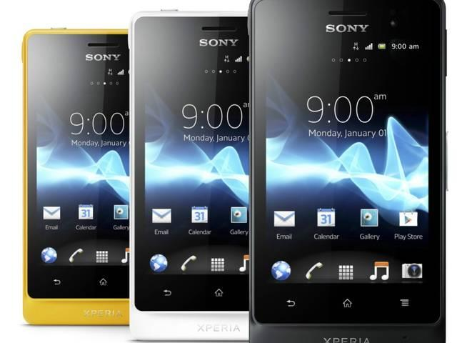 sony launches its flagship  Xpria E 4G VARIANT