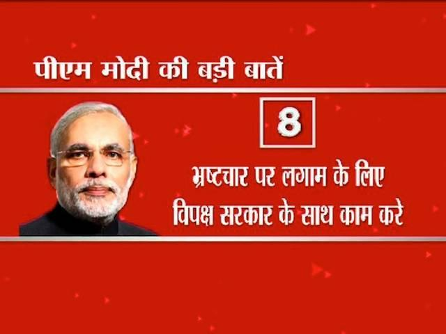 Parliament_narendra modi_