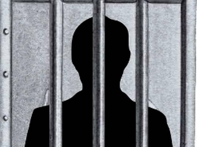 शादीशुदा शख्स ने फिर की शादी, अब गया जेल
