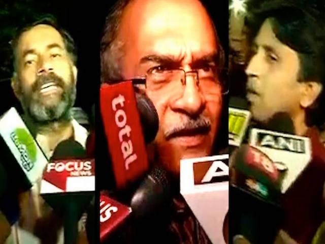 Yogendra yadav has been removed from PAC