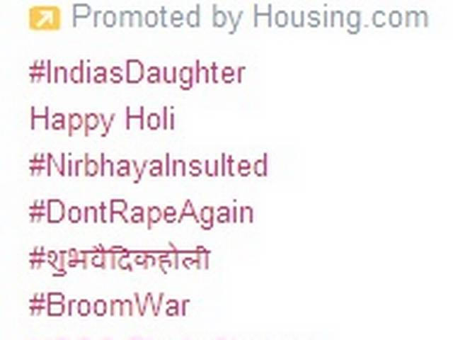 twitter_indiasdaughter_global trend