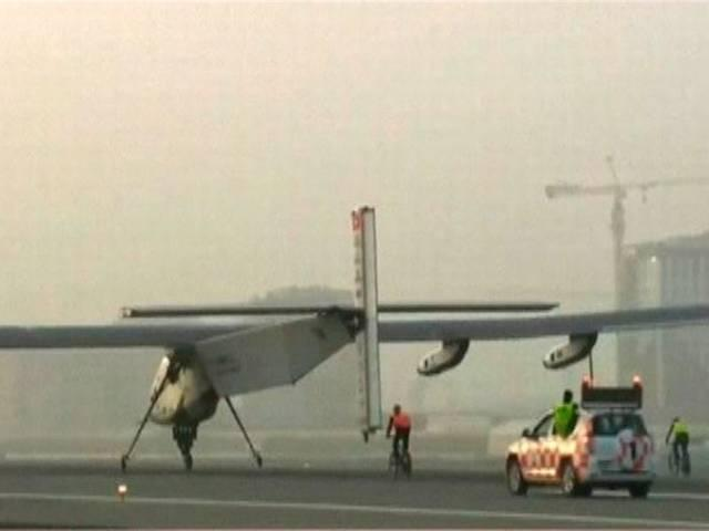 Solar plane begins epic journey, to land in India today