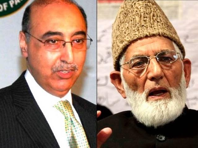 Pakistani Envoy Abdul Basit Calls On Separatist Leader Geelani in Delhi