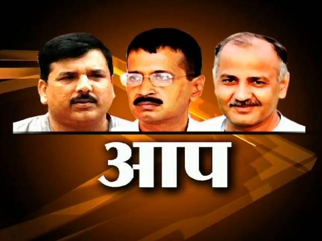 aam adami party and sting