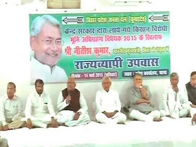 lalu yadav_Land acquisition bill_Nitish Kumar_Ramvilas paswan_Nda_Rjd_JDU