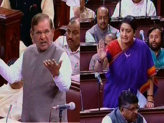 Sharad yadav comment on smriti irani