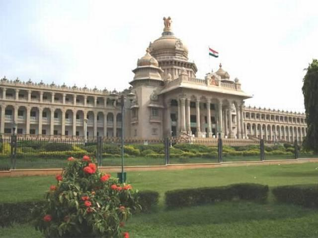 mla making offinsive gestures ousted from the karnataka assembly
