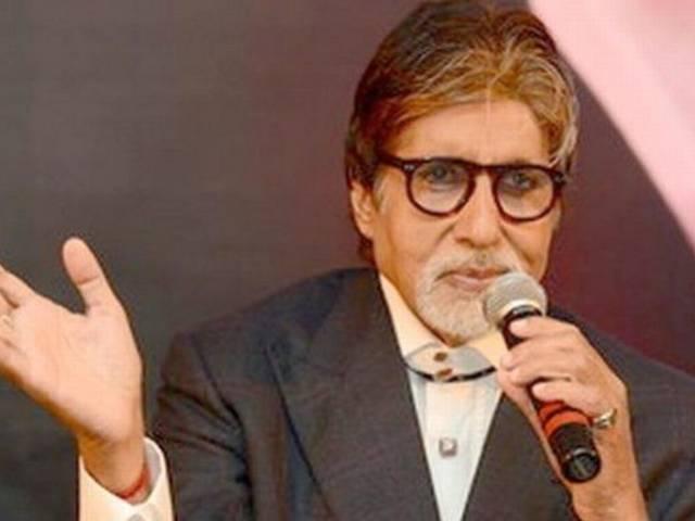 Amitabh Bachchan_fan