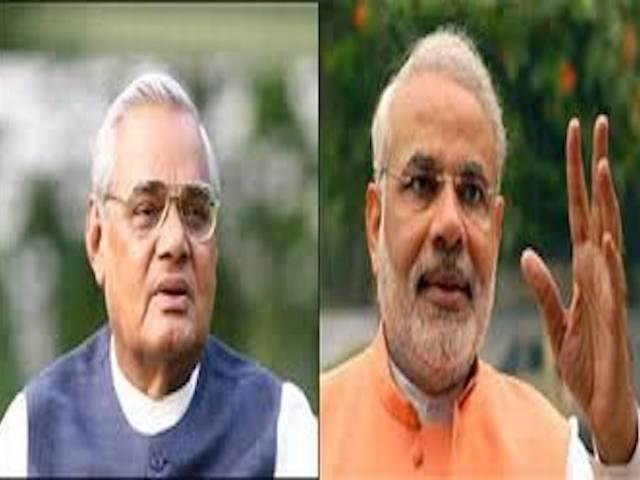 Vajpayee to get Bharat Ratna at home on March 27