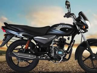 Cheapest Bikes in India
