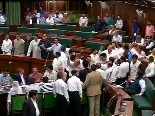 Jammu Kashmir_Assembly_