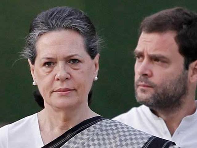rahul_gandhi_congress_president