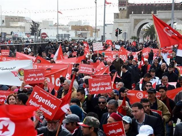 Tunis Bardo Museum attack: Thousands join protest march