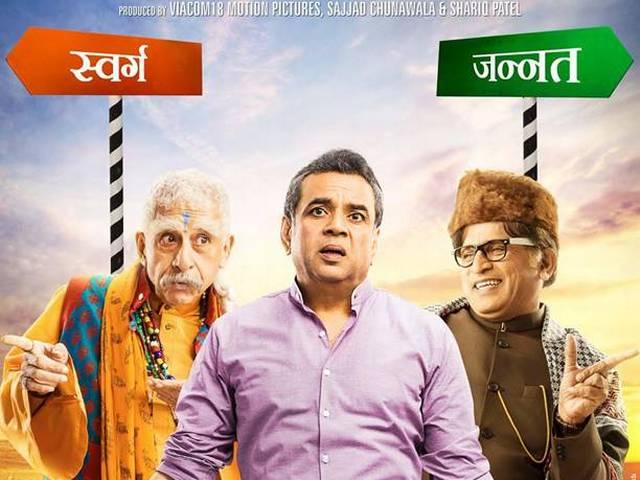Poster change for Dharam Sankat Mein