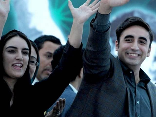 Pakistan: Is Bakhtawar Bhutto set to replace 'sulking' Bilawal in PPP?