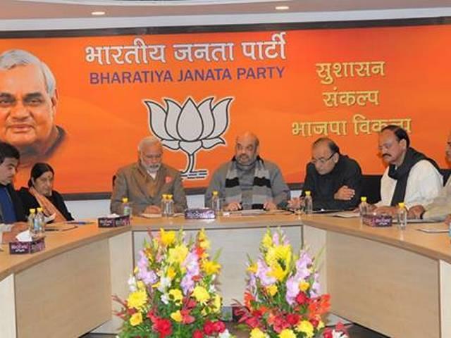 BJP_Narendra Modi_Amit Shah_Bangaluru_