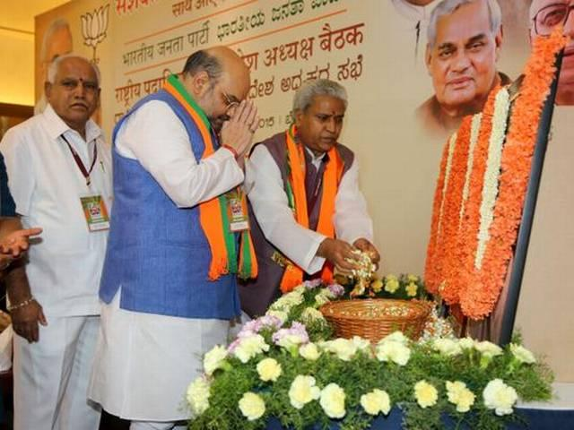 BJP's two Day national executive meet to begin today