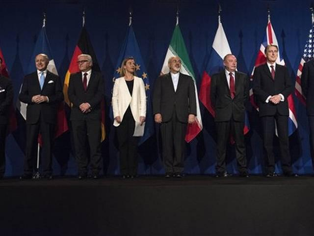 Text of agreement with Iran on its nuclear program