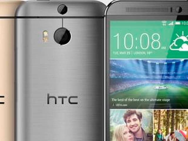 HTC One(M8s) LAUNCHED