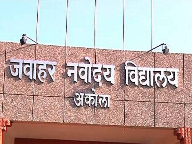 Navodaya Vidyalaya's 55 girls allege molestation