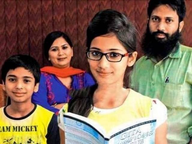 Muslim girl wins Bhagavad Gita contest
