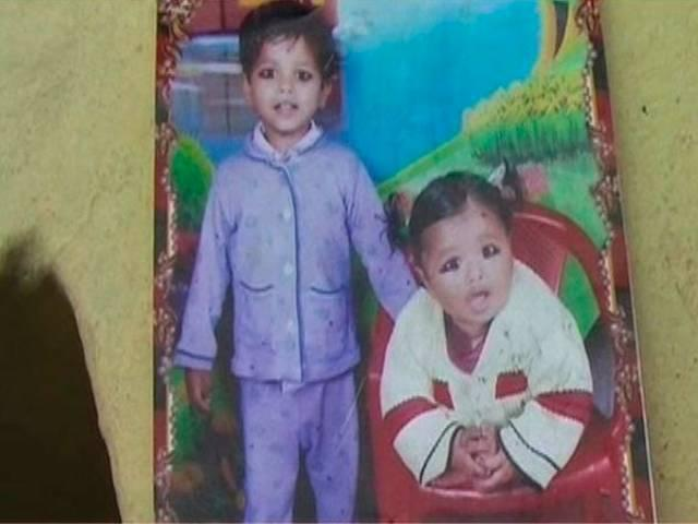 two childrens dead in TV blast