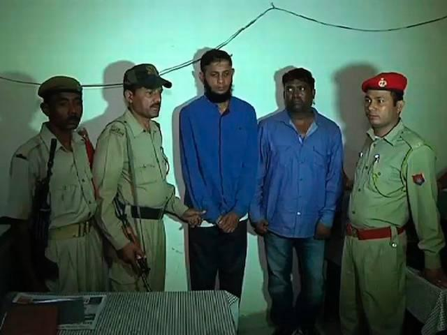 most wanted arrested