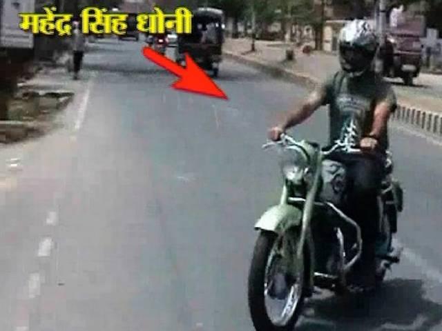 Team India_Mahendra Singh Dhoni_Ranchi_Bike Driving_Fine_Traffic Police