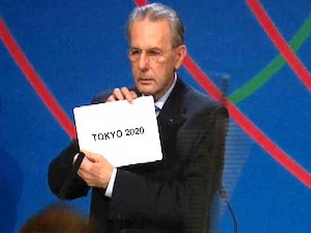 टोक्यो करेगा 2020 ओलंपिक खेलों की मेजबानी: आईओसी