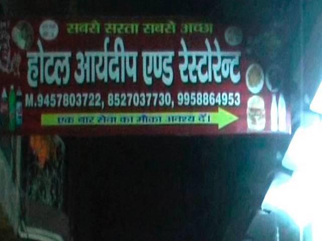 ghaziabad_rape