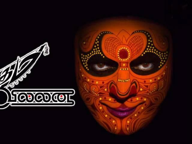 Muslim body rallies behind VHP in protest against Kamal Hassan's film 'Uttama Villain'