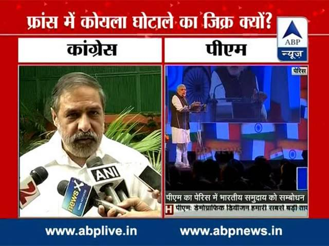 controversy on PM's Coal scam byte