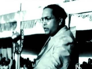 Ambedkar: politics and his heritage