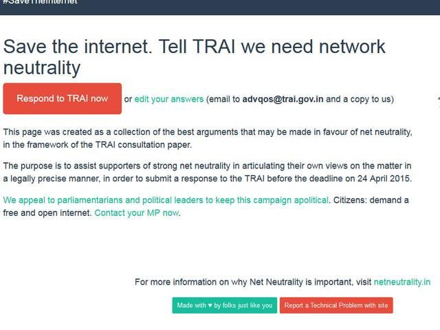 How to do vote for Net Neutrality